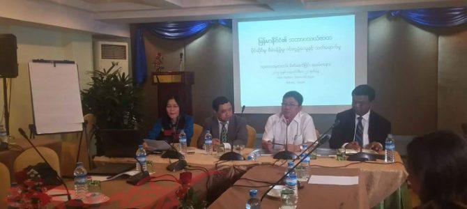 The Standard Time Daily: Research Paper on Myanmar Natural Resources Ownership, Management, Revenue Sharing, and Impact Launced (ျမန္မာႏိုင္ငံ၏ သဘာသယံဇာတပိုင္ဆိုင္မႈ၊ စီမံခန္႔ခြဲ႔မႈ၊ ဝင္ေငြခြဲေဝမႈႏွင့္ သက္ေရာက္သုေတသနအစီရင္ခံစာထုတ္ျပန္ပြဲ)