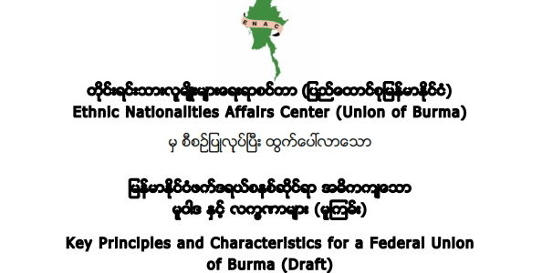 Key Principles and Characteristics for a Federal Union of Burma (Draft)
