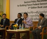Policy Book Launch