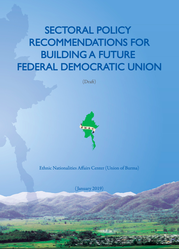 Sectoral Policy Recommendations for Building a Future Federal Democratic Union (English Version)